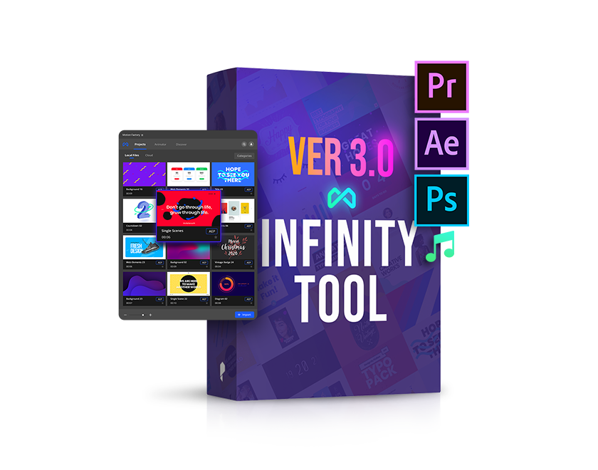 after-effects-infinity tool